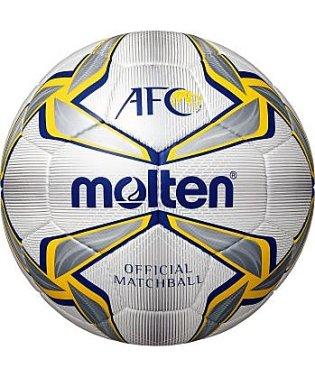 モルテン/AFCフットサル試合球