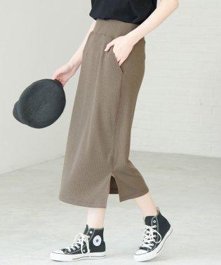 【WEB限定】変型ワッフルスカート