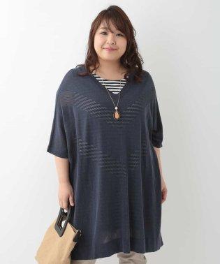 【大きいサイズ】透かし編みドルマンニットチュニック