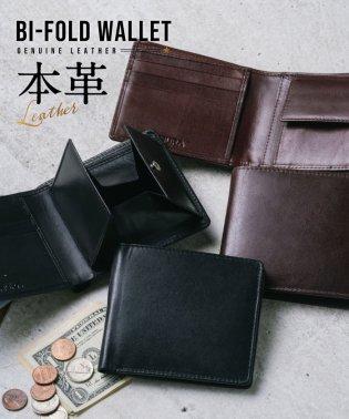 MURA 二つ折り財布 財布 メンズ 本革 二つ折り スリム レザー カード7枚収納 隠しポケット