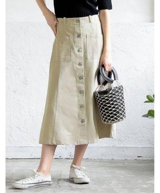 綿グログランフロントボタンスカート