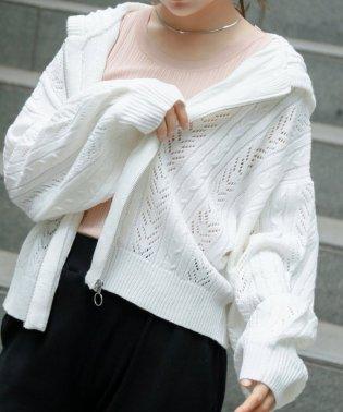 【WEB限定】透かし編みジップパーカー