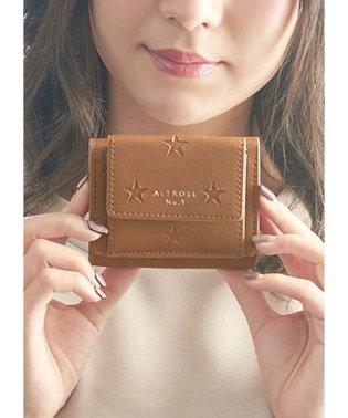 星型押し三つ折り財布