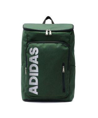 アディダス adidas スクールバッグ リュックサック デイパック スクエア バックパック 29L 57416