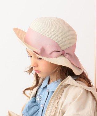 【KIDS雑貨】洗える UVケア ブレード ハット