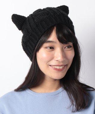 ケーブル編みねこ耳ニットキャップ