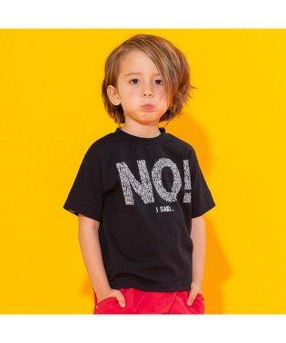ネット限定 NO!NO!NO!Tシャツ