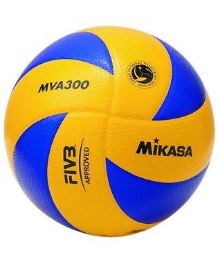 ミカサ/MVA300 5号球