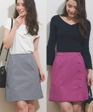 【Ray6月号掲載】リバーシブル台形スカート