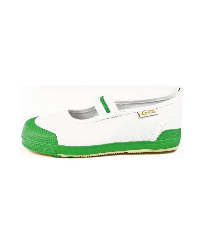 (moonstar/ムーンスター)ムーンスター キャロット 上履き 上靴 スクール 男の子 女の子 室内履き TKHS−CR11/キッズ グリーン
