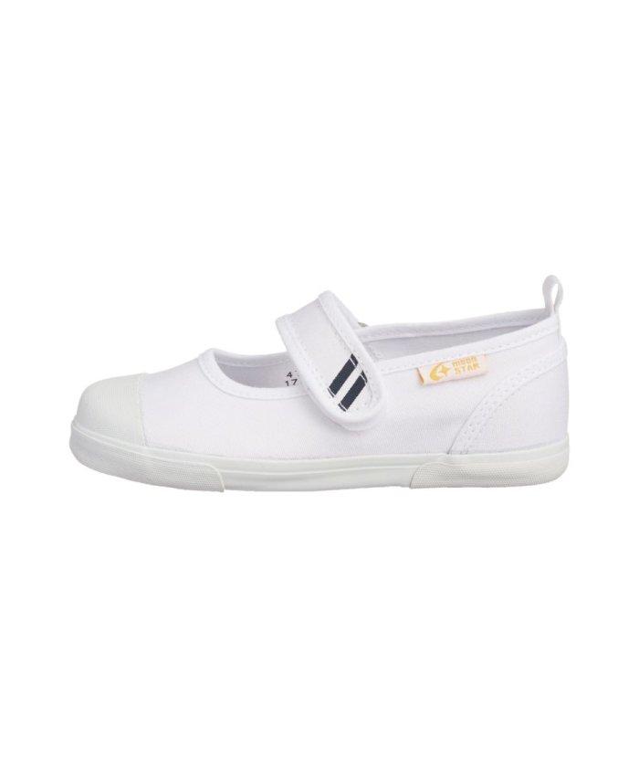 (moonstar/ムーンスター)ムーンスター キャロット 上履き 上靴 スクール 男の子 女の子 室内履き TKHS−CR13/キッズ ホワイト