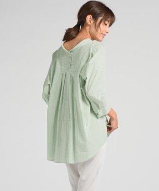 【雑誌掲載】先染めシャンブレーマオカラーシャツ
