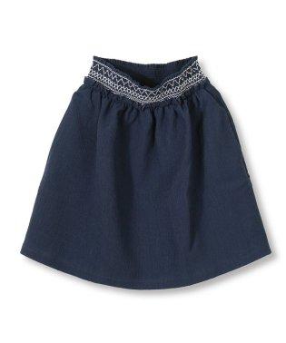 スモッキング刺繍スカート