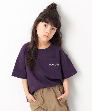 ロゴ刺繍BIGシルエットTシャツ 男の子 女の子