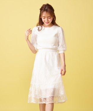 【セットアップ対応商品】【ルミネ・WEB限定】リバーシブルレースニットスカート