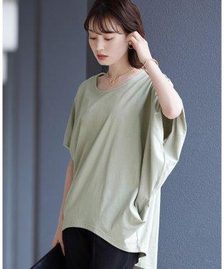さらさら、快適な毎日を。綿100% ドルマン カットソー/tシャツ Tシャツ カットソー 綿100% トップス レディース大きいサイズ 体型カバー ラウンドネッ