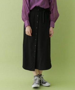 マエボタンラップスカート
