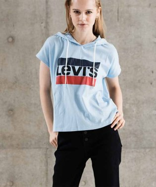 SHORT SLEEVE HOODIE TEE BABY BLUE WITH W
