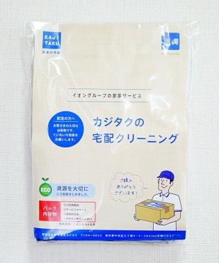 布団クリーニング フワフワお届け(2 点)