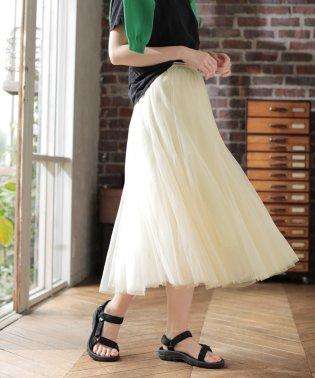綺麗なフレアシルエット◆チュールレーススカート