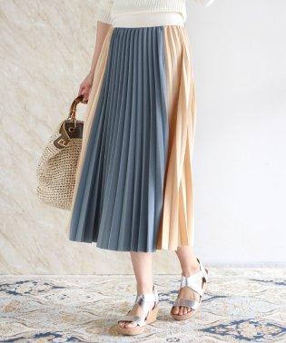 ◆クラシックな雰囲気が漂う色使い◆サイドカラー配色プリーツスカート