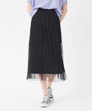 チュールプリーツリバーシブルスカート
