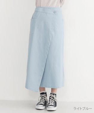 Iラインコットンラップスカート