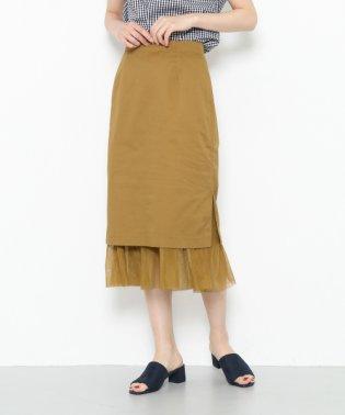 【SENSEOFPLACE】2wayチュールスカート