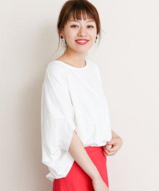 【SonnyLabel】袖デザインカットプルオーバー