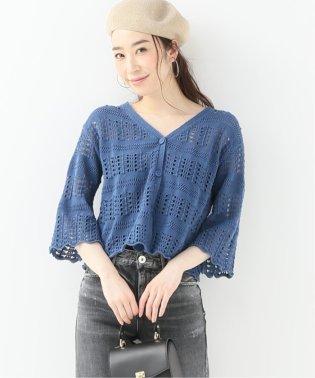 MARILYN MOON レース編みカーディガン