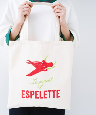 キッチンウエア屋さんが作ったMADE IN FRANCE のエコバッグ by TISSAGE DE L'OUEST(ティサージュ・ドゥ・ルウェスト)