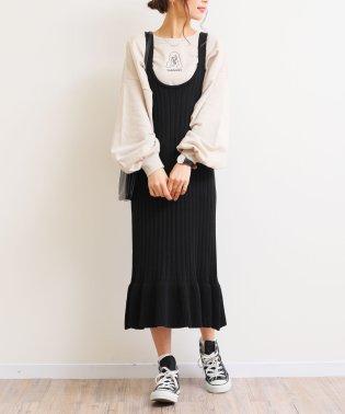 【G-8】リブニット キャミ ワンピース 裾フリル