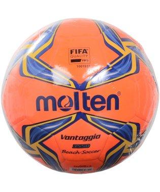 モルテン/AFCビーチサッカー試合球