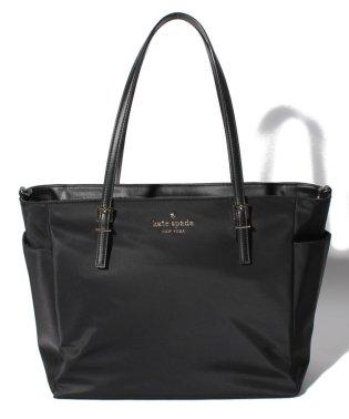 Betheny Baby Bag (おむつ替えシート付き)