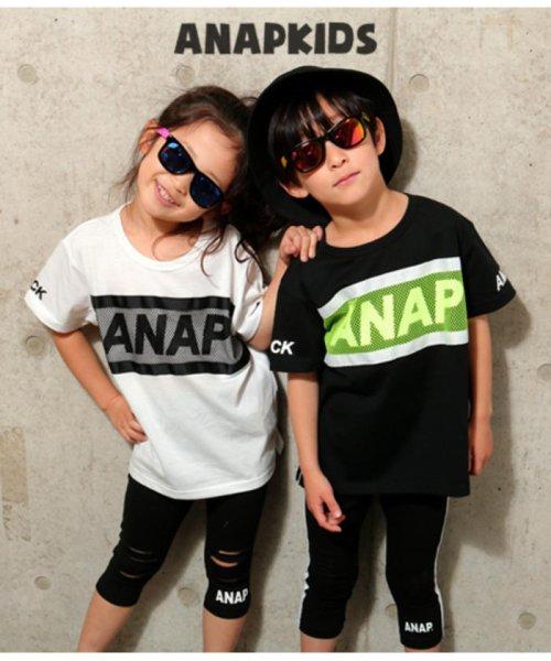 d6be2bca7f12a セール MESHロゴTOPS|アナップキッズ(ANAP KIDS)のトップス(子供服:90 ...