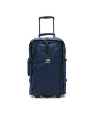 カリマー スーツケース karrimor キャリーケース airport ST ソフトキャリーケース 2WAY リュック エアポート ST 30L 890
