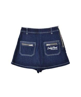 TRPUデニム巻きスカート風スカートパンツ