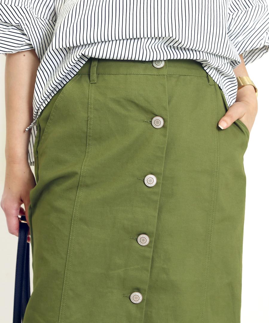 フロントボタン綿ツイルロングタイトスカート