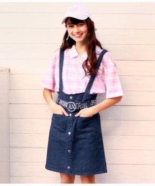 サス付きベルト刺繍スカート
