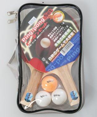 卓球ラケットセットDX シェイクハンド