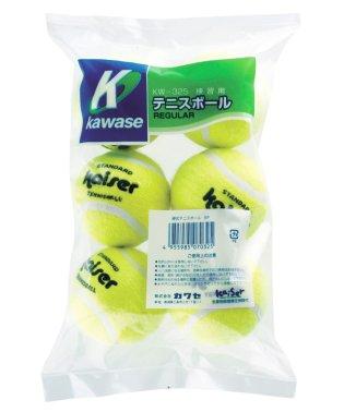 硬式テニスボール 6個