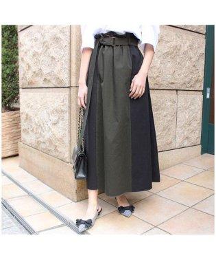 トレンチ配色スカート
