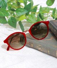 カラーフレーム ボストン サングラス | グランディール メガネ ダテメガネ 紫外線対策