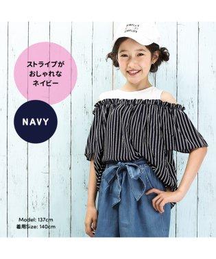 Navy フェイクオフショルTシャツ NV-G670-4856-1