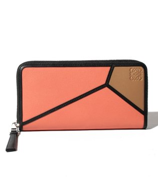 【LOEWE】ラウンドジップ長財布/PUZZLE ZIP AROUND WALLET【PINK TULIP/MOCCA】