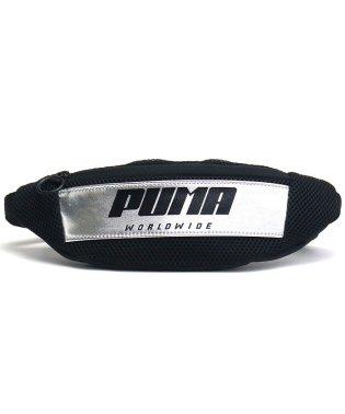 プーマ PUMA ウィメンズ プライム ストリート ウエストバッグ 075852