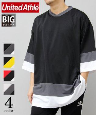 【UnitedAthle/ユナイテッドアスレ】4.1オンスドライホッケービッグTシャツ/速乾Tシャツ
