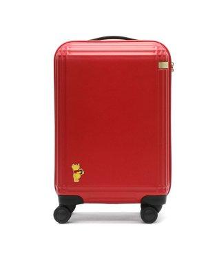 エース スーツケース ace.  ace.1940 くまのプーさん 限定 機内持ち込み 1~2泊程度 32L 06541