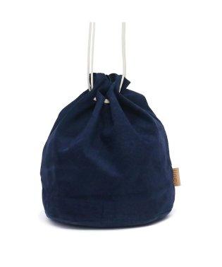 イイネ iine. minimal Drawstring Bag M 巾着バッグ IIN-701K