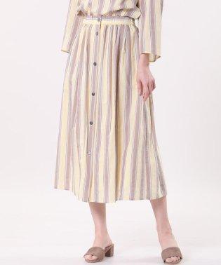 《大きいサイズ》マルチストライプスカート
